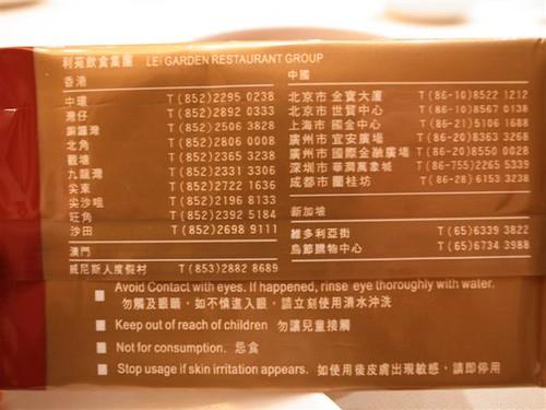 RIMG7728 (Small).JPG