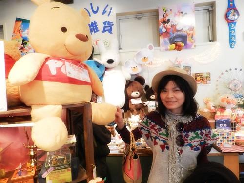北海道之旅Day4-013.jpg