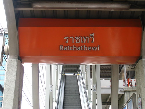 ratchathewi