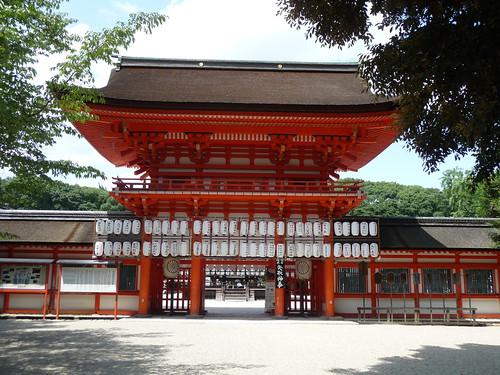 Kyoto-93.jpg