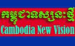 Cambodia News vision