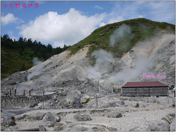 玉川溫泉大噴湯岩盤浴-16.jpg