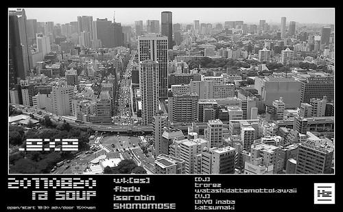 20110820 .exe flyer