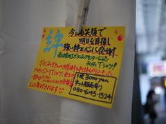 VIC20110709_07
