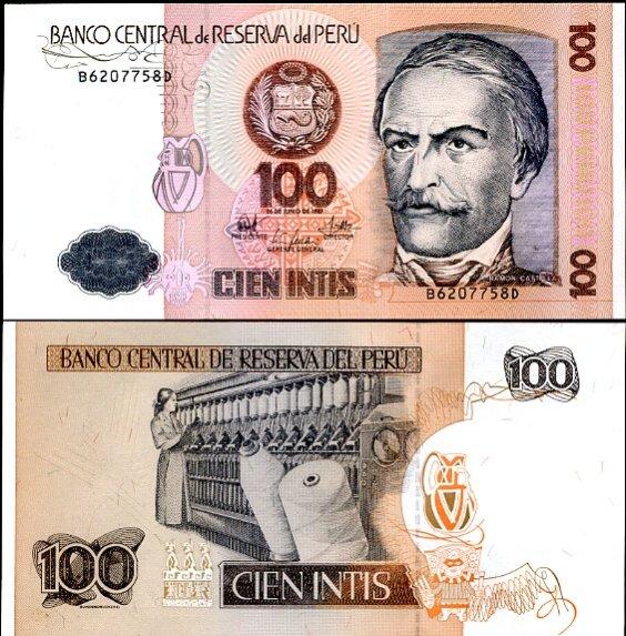 100 Intis Peru 1987, Pick 133