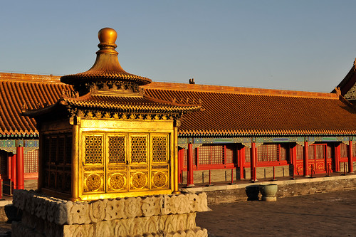Red and Gold in the Forbidden City