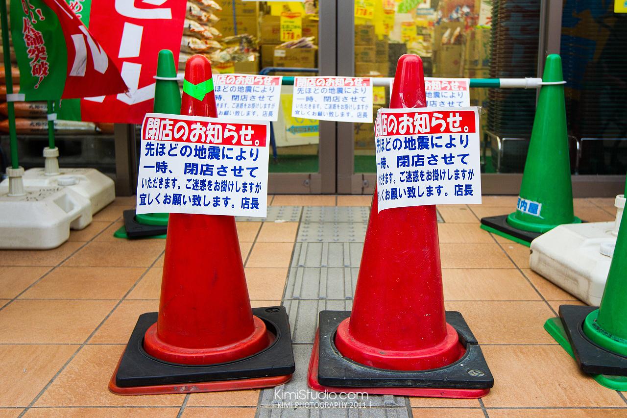 2011年 311 日本行-047