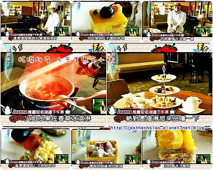 5 Joanna推薦飯店正統英式下午茶