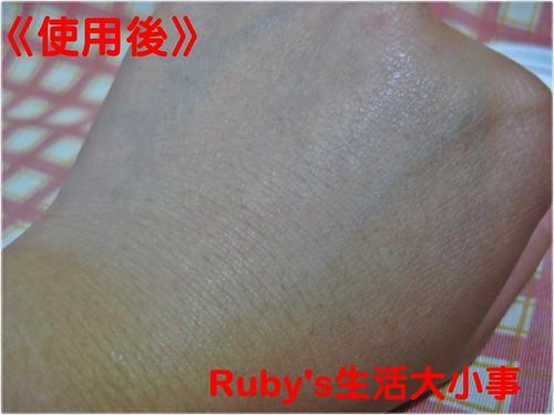 米肌精白皙晚安凍膜 (4)