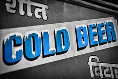 Cold Beer (Scott Sanders [ssanders79]) Tags: blue white black cold color beer sign parks disney waltdisneyworld animalkingdom selective
