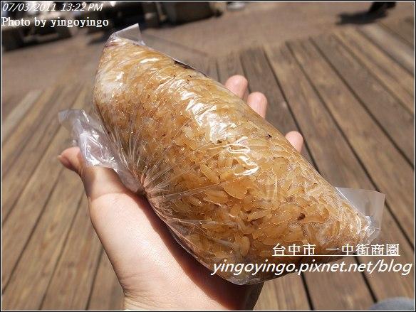 台中市_一中街商圈20110703_R0040666