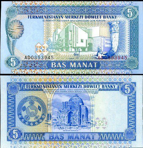 5 Manat Turkménsko 1993, Pick 2