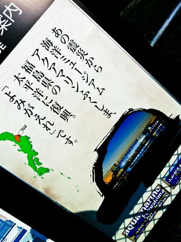 20110717-IMG_0172