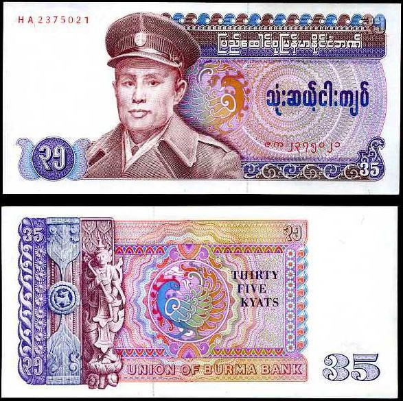 35 Kyatov Burma 1986, Pick 63