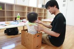 子育て支援センターで昼食