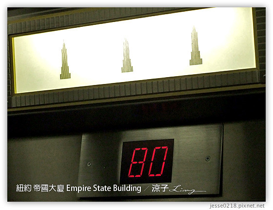紐約 帝國大廈 Empire State Building 10