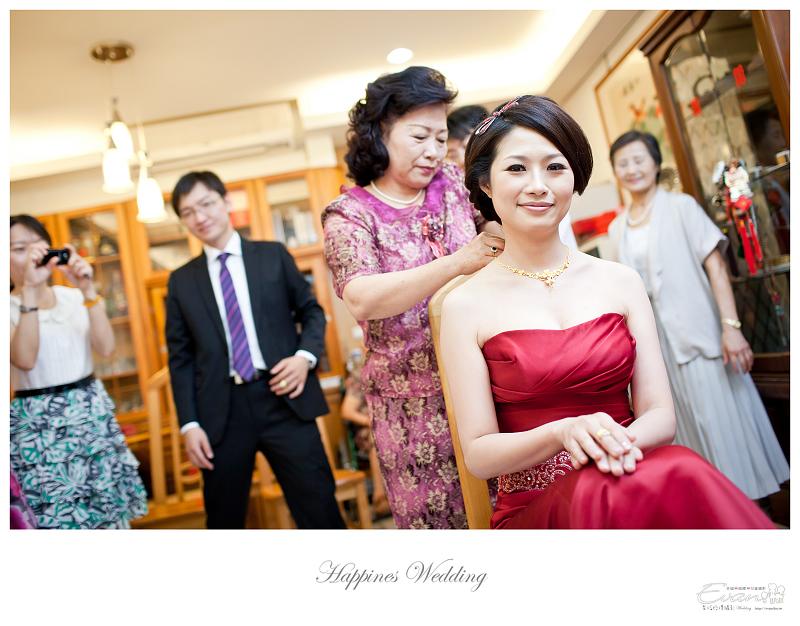 [婚禮攝影]致仲與秀騏 文定之喜_0095