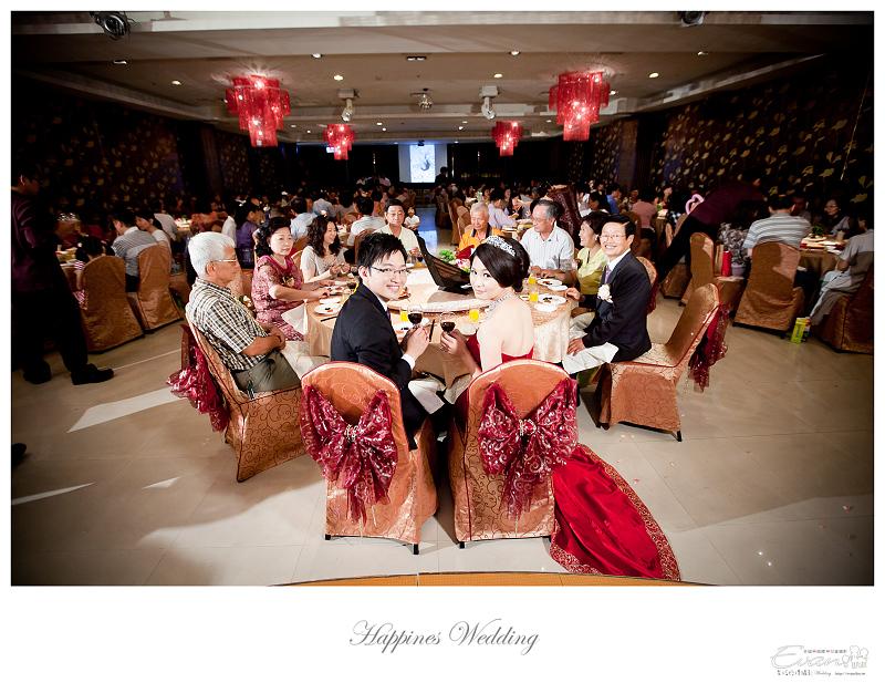 [婚禮攝影]致仲與秀騏 文定之喜_0143