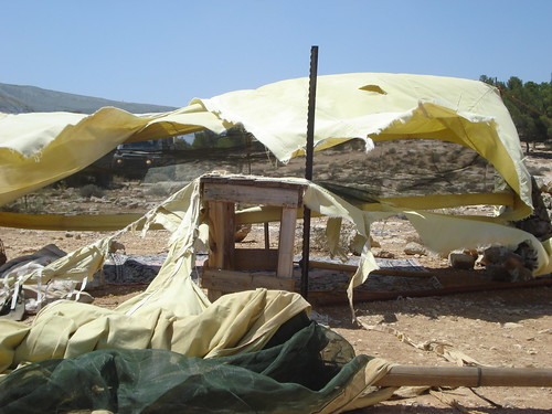 Israeli Outpost