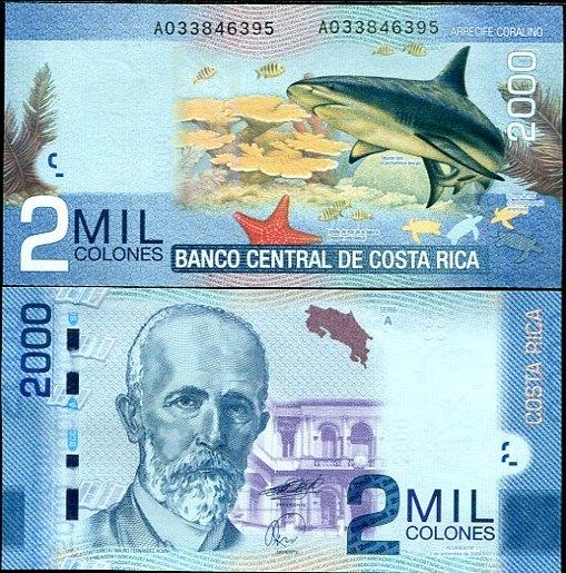 2000 Colones Kostarika 2011, polymer