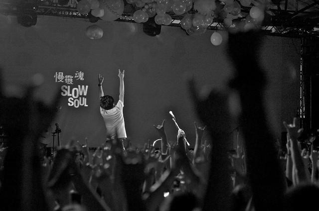 盧廣仲「慢.靈.魂」