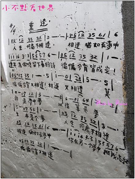 左營自助新村 (18)h.jpg