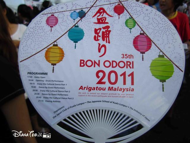Bon Odori 2011 01
