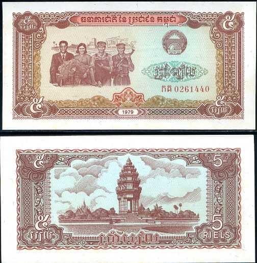 5 Rielov Kambodža 1979, Pick 29