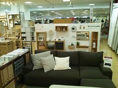 無印良品の家具の写真