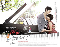 Can You Hear My Heart Korean Drama 2011