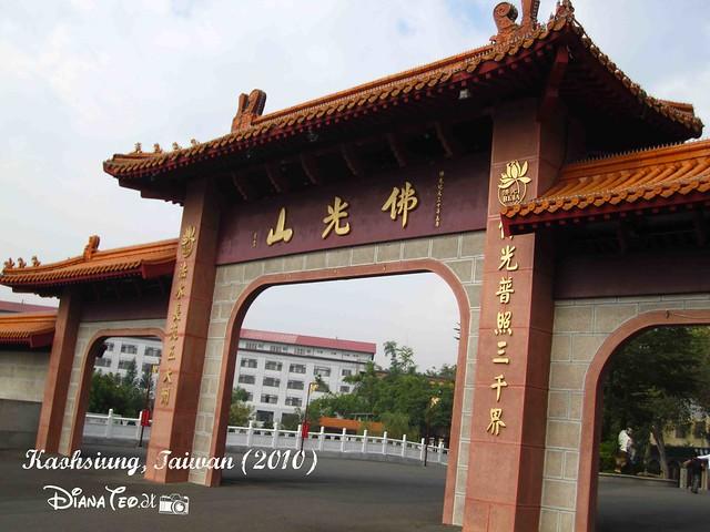 Fo Guang Shan 02
