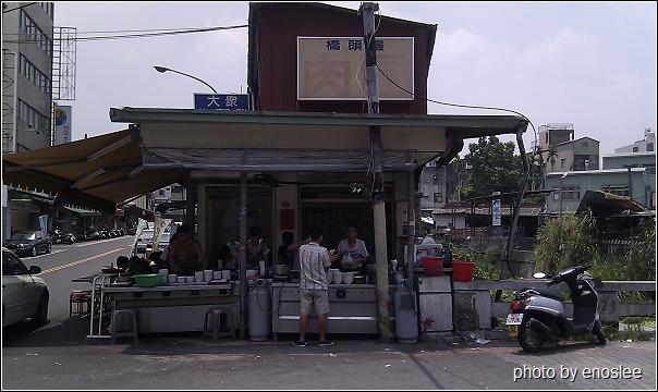 南投-橋頭邊肉圓_01