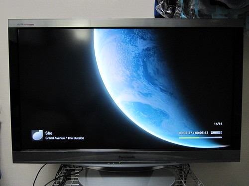 My 37-inch Panasonic VIERA LCD TV!! 37インチ パナソニック液晶TV