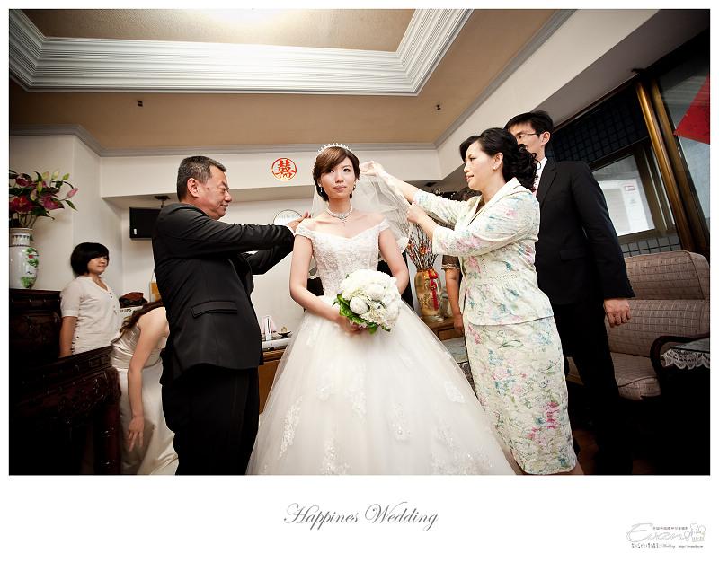 [婚禮紀錄]祥豐&京樺婚禮全紀錄_096