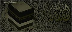 الله اكبر (aboodeksa) Tags: ، كريم تصاميم رمضان بي تواقيع رمضانية رمضاني بلاكبيري رمزيات