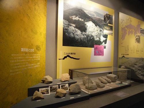 香芝市二上山博物館-05