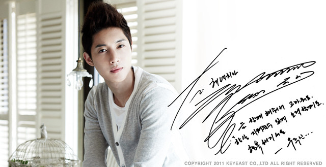 Kim Hyun Joong Henecia Offical Fan Club Homepage