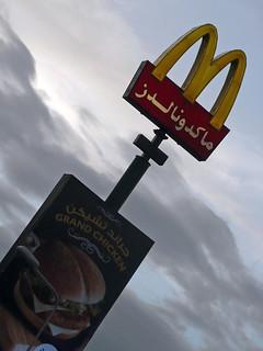 Halal Grand Chicken