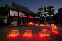 Step up (tdub303) Tags: light red lightpainting night painting temple shrine steps lp boxes cubes kokubunji fiziks bhuddism kibiji trevorwilliams2011