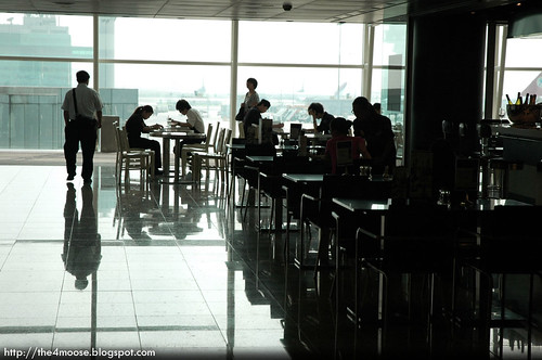 Hong Kong International Airport - Dine