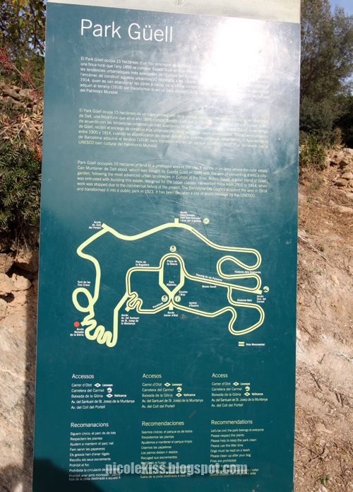 park guell map