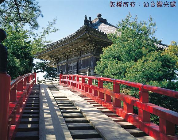 仙台松島美景 (23).jpg