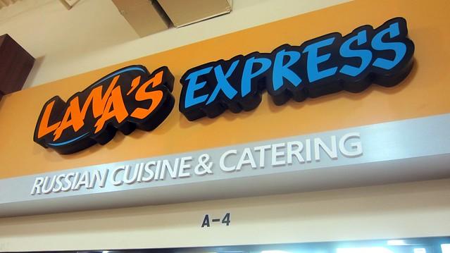 Lana's Express sign
