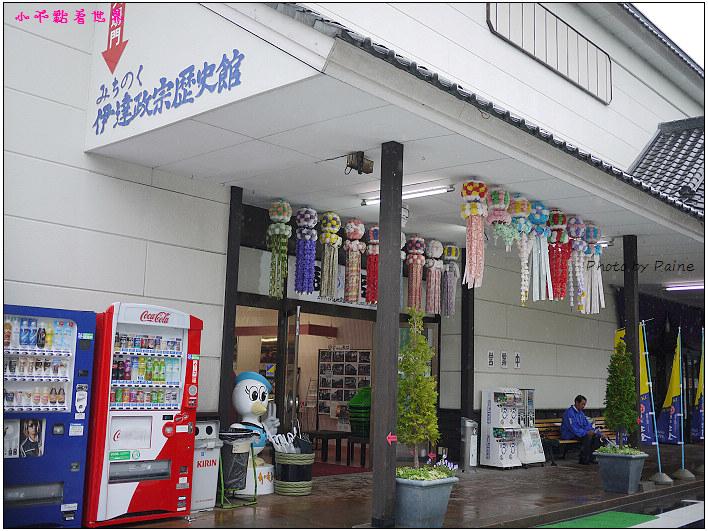 仙台松島さかな市場海鮮午餐 (2).jpg