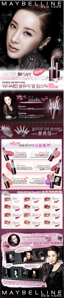 may-lip-volume-new-2