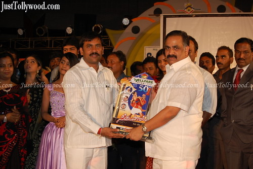 Seema-Tapakai-Movie-50Days-Function_141