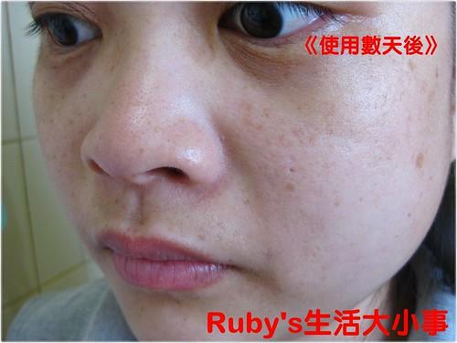 米肌精白皙晚安凍膜 (7)