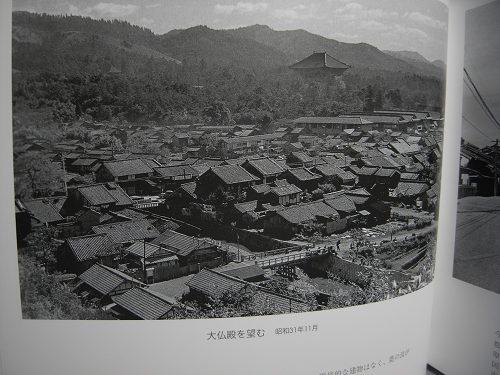書評『昭和の奈良大和路 入江泰吉の原風景』-04