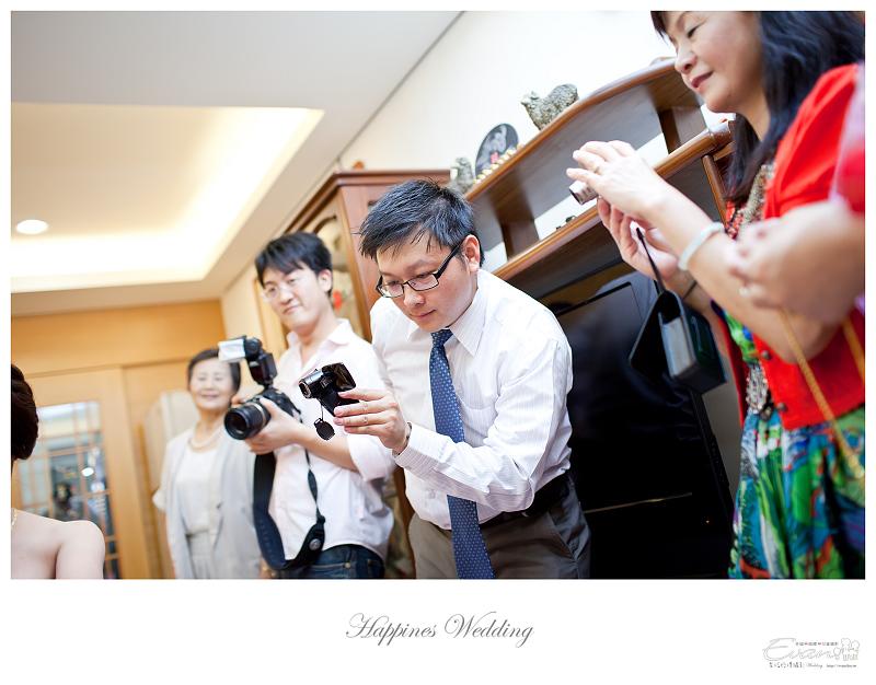 [婚禮攝影]致仲與秀騏 文定之喜_0097