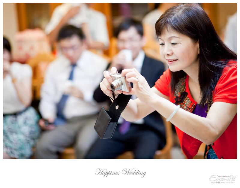 [婚禮攝影]致仲與秀騏 文定之喜_0066